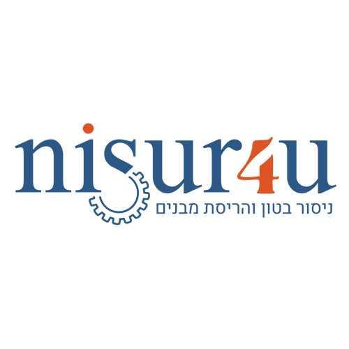 nisur4u-logo